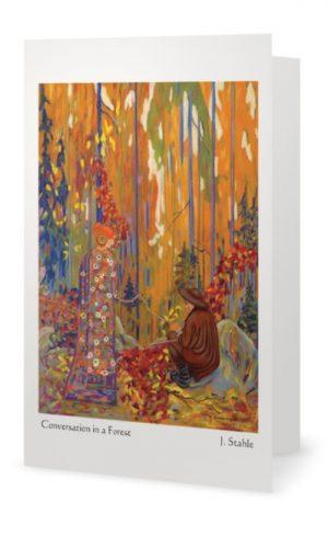 ART CARD